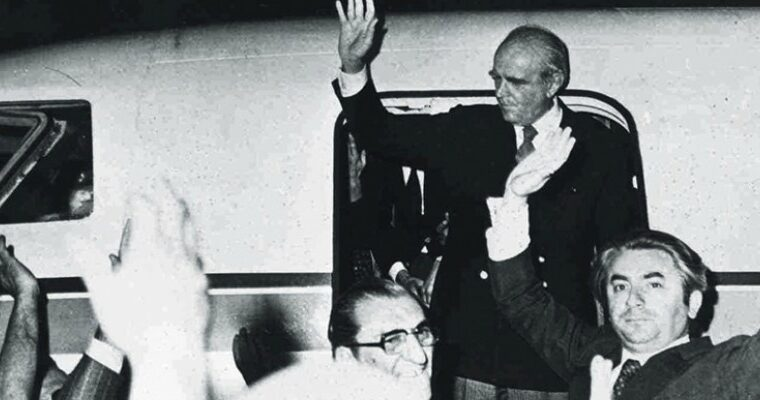 24 July 2021: 47 years since the Restoration of Democracy 1