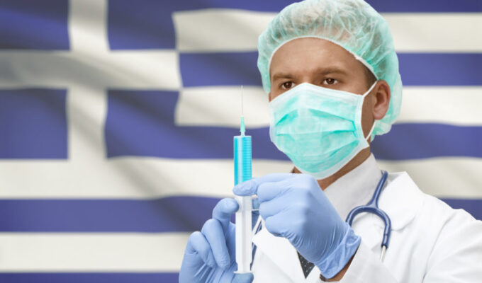 Greece to commence mandatory vaccination 1