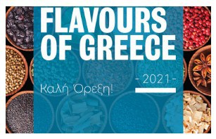 """Melbourne set to celebrate the """"Flavours of Greece"""" as it enjoys its new freedoms 1"""