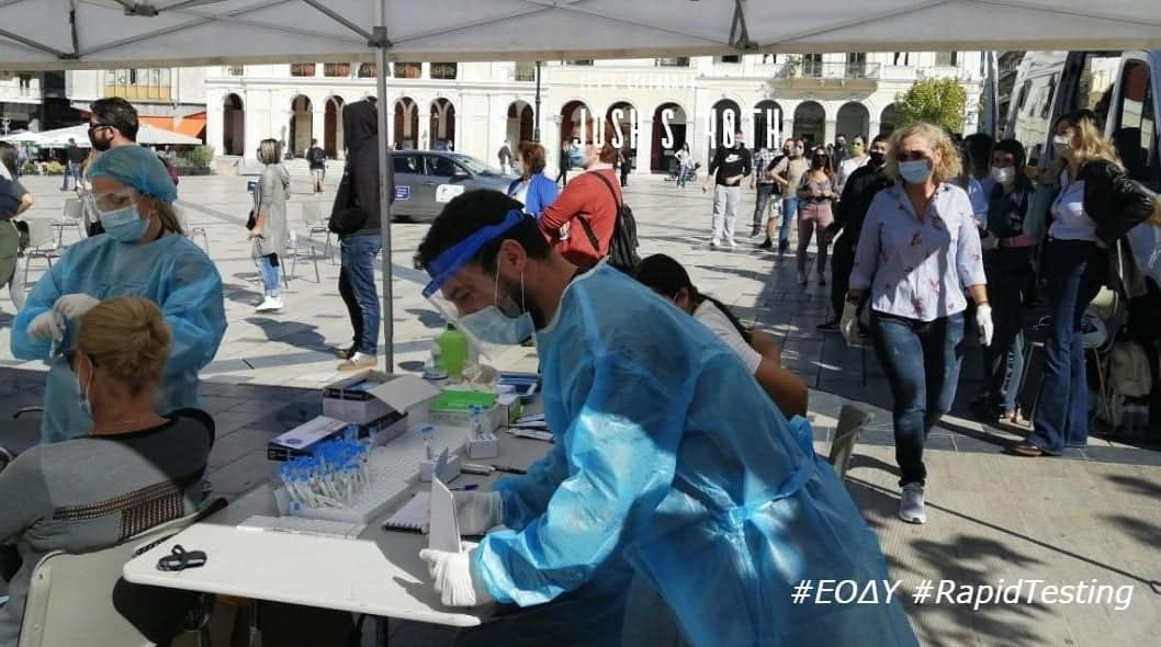 UPDATE TUESDAY 27 JULY: List of 137 free Covid-19 testing sites across Greece 1