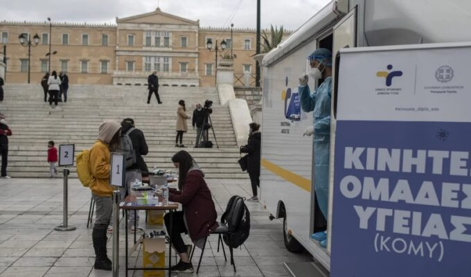 UPDATE SATURDAY 31 JULY: List of 41 free Covid-19 testing sites across Greece 3