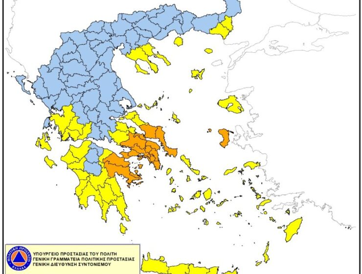 GREECE ON FIRE: More regions on high alert as increased fire risks continue today 13