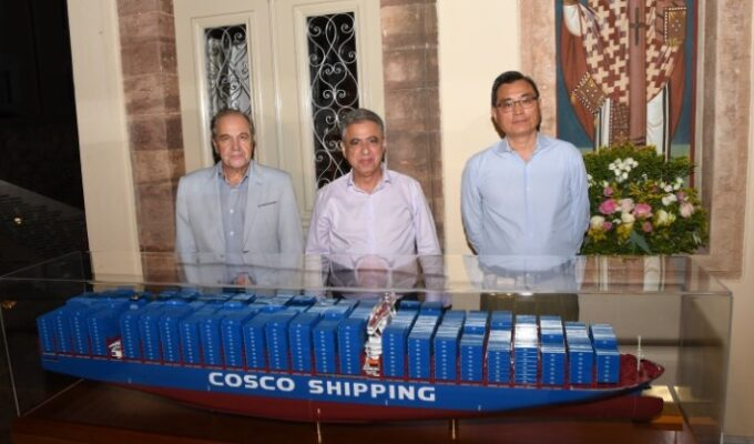 China Cosco Chios Museum