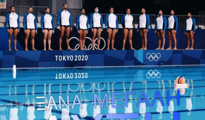 Tokyo Olympics : Greece defeats Montenegro in the Water Polo Quarterfinals 2