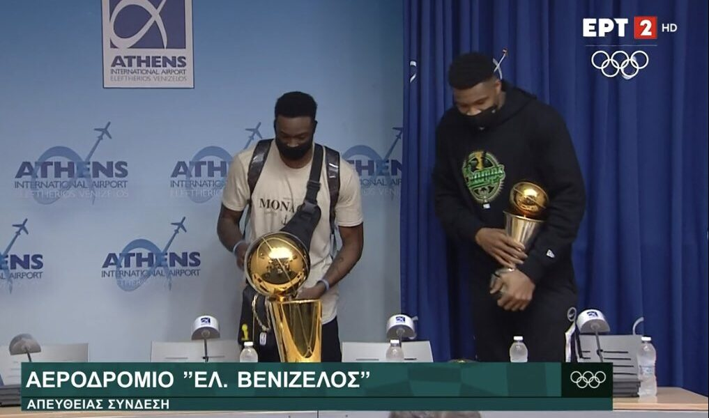 NBA champions, Giannis and Thanasis Antetokounmpo arrived in Athens, Greece 1
