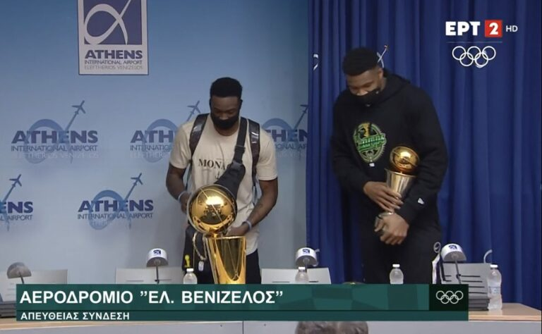 NBA champions, Giannis and Thanasis Antetokounmpo arrived in Athens, Greece