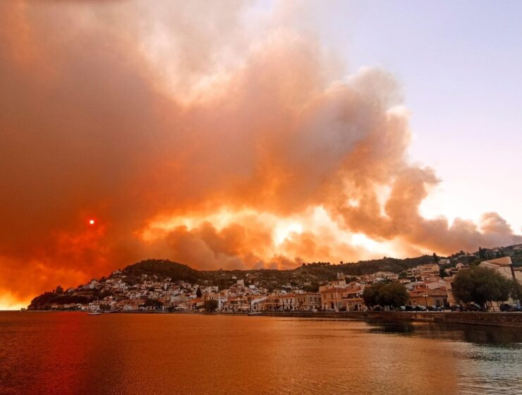 The Hellenic Initiative Wildfire Fund