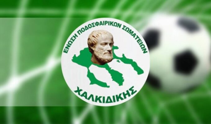 Greek Football Team President Arrested over Bribery charges 3