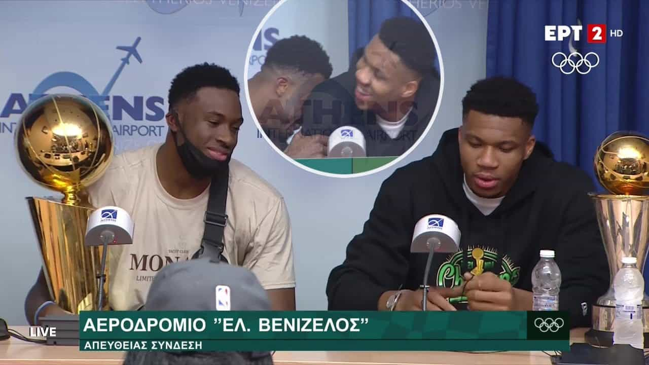 Respectful Giannis Antetokounmpo cancels NBA celebrations in Athens due to fires 2