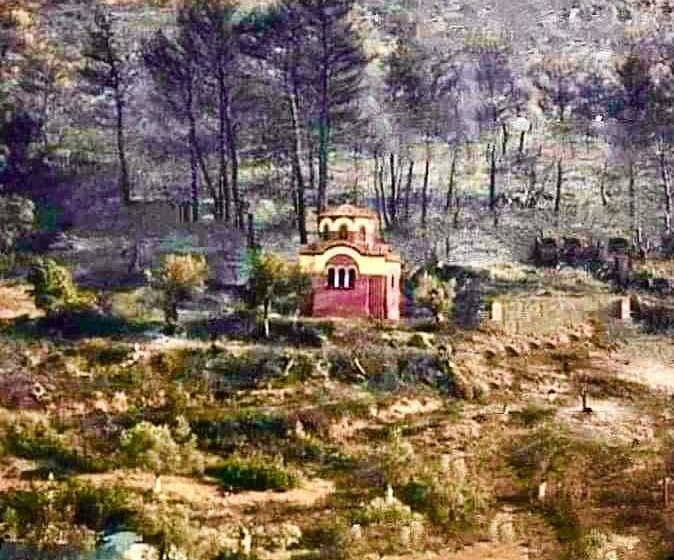Chapel of the Virgo Panayia in Evia untouched by flames