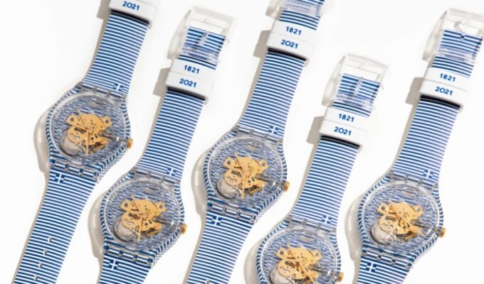 Swatch Watch 1821 Greek War of Independence 200 years anniversary