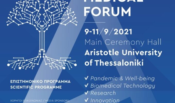 THESSALONIKI: International Conference to unite Greek doctors from around the world 3