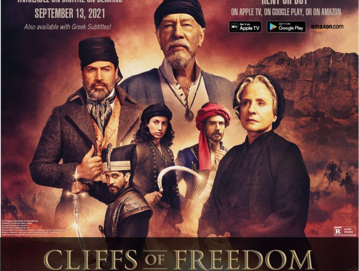 SEPT 13 LAUNCH: 'Cliffs of Freedom' launched as part of bicentennial celebrations for the Greek War of Independence 11