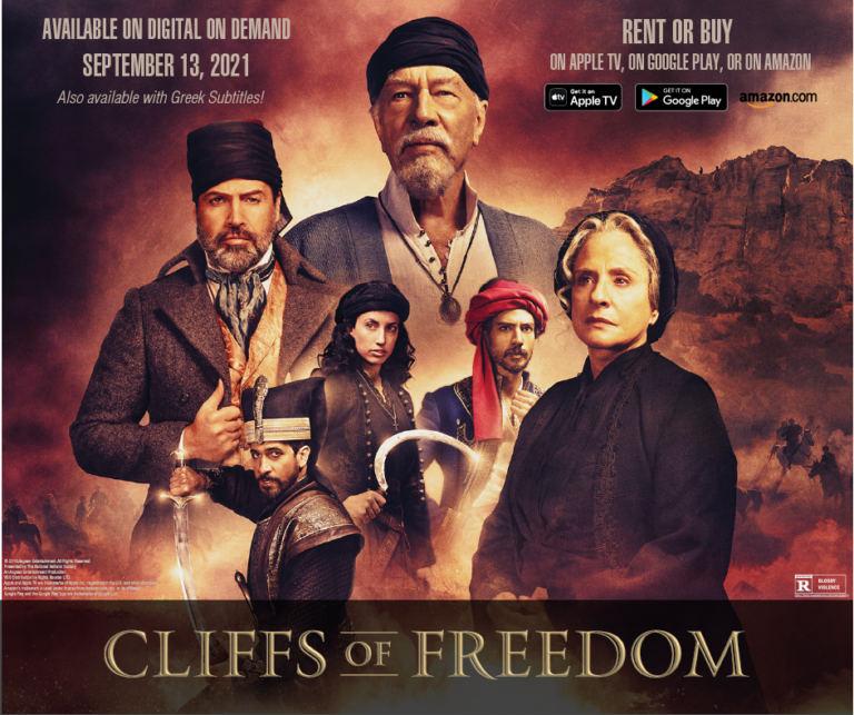 SEPT 13 LAUNCH: 'Cliffs of Freedom' launched as part of bicentennial celebrations for the Greek War of Independence
