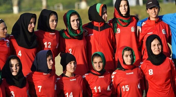 Taliban ban women from playing sports for fear of 'exposing' their bodies 4