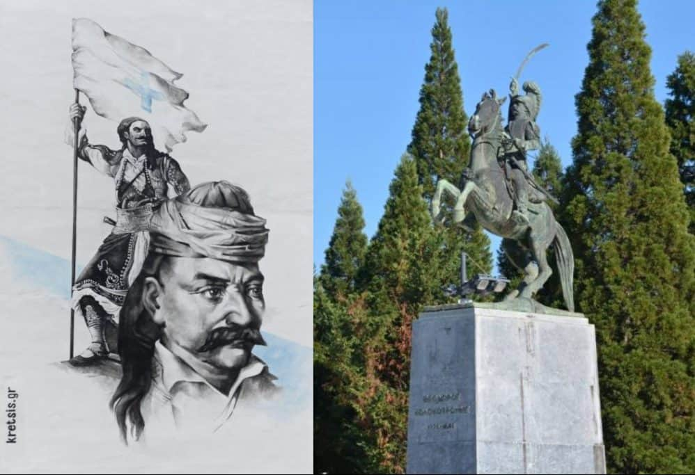 GREECE    MORIA 21: Discover the Peloponnese in the footsteps of the Greek Revolution 11