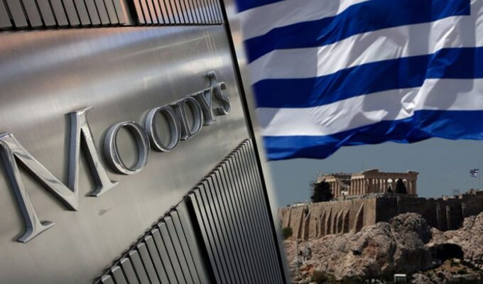 International ratings agency praises Greek government for institutional reforms sparking economic growth 1