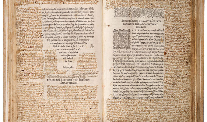 NY Exhibition reveals Aristotle's ongoing legacy through rare books and manuscripts from early modern Europe 5
