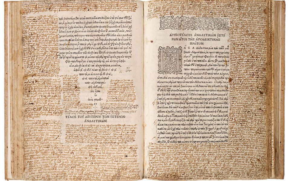 NY Exhibition reveals Aristotle's ongoing legacy through rare books and manuscripts from early modern Europe 1