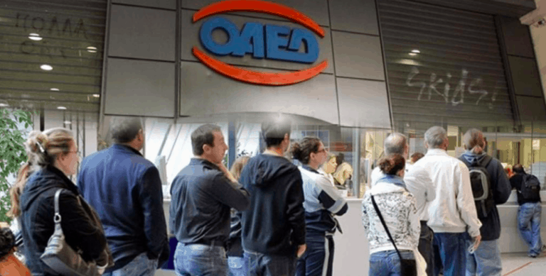 Greece records small decrease in unemployment numbers