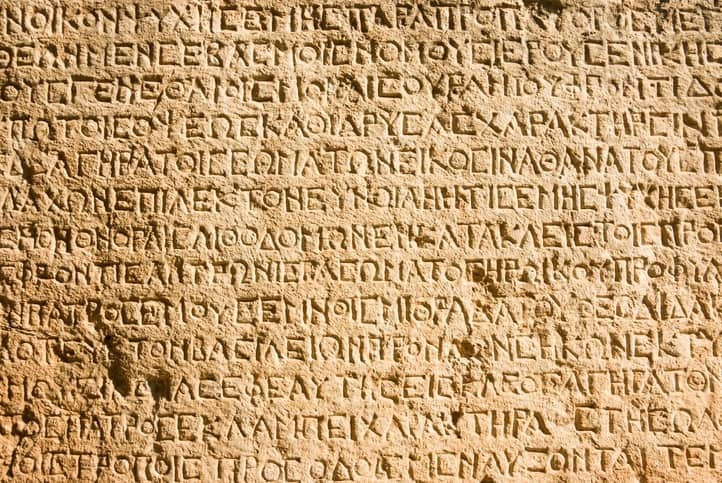 GREEK: The lasting influence of the world's oldest recorded living language 6